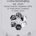 Manual : 2012